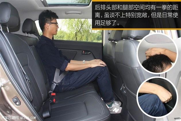 起亚智跑SUV带不带全景天窗 有什么配置 智跑有什么颜色高清图片