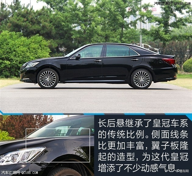 皇冠 哪儿提车最便宜 皇冠最高优惠多少 销售全国-丰田皇冠最高优