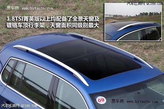 车价 购置税加保险一共多少钱办齐需要多少钱_北京恒信达汽车销售高清图片