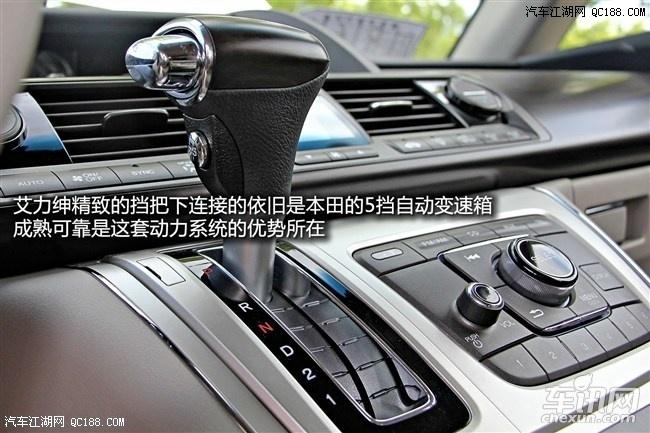 变速器方面,艾力绅精致的挡把下连接的依旧是本田的5挡自动高清图片