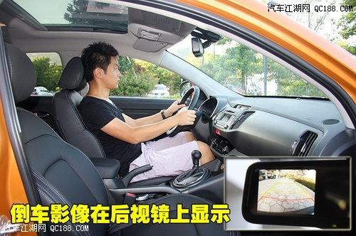 15款起亚智跑2.0高配价格北京起亚4S店高清图片