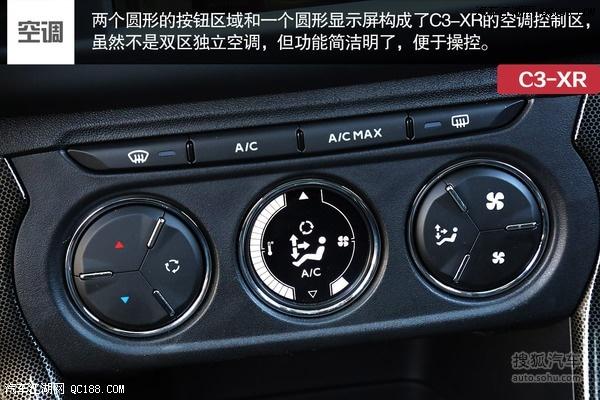 【雪铁龙c3-xr整车需要多少钱c3-xr评价怎么样c3-xr的价格及图片_北京高清图片