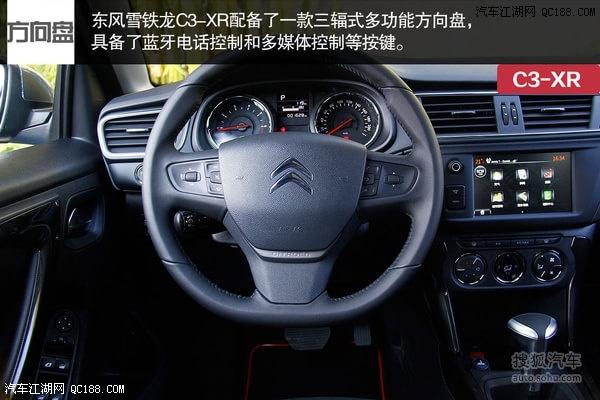 全新雪铁龙c3 xr北京买便宜吗c3 xr评价怎么样c3 xr多少钱能提车高清图片
