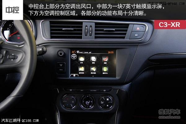 【全新雪铁龙c3-xr北京买便宜吗c3-xr评价怎么样c3-xr多少钱能提车】_高清图片