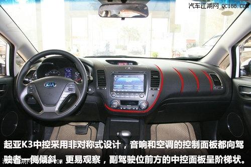 起亚K32015款裸车价格起亚K3自动挡高配最低多少钱高清图片