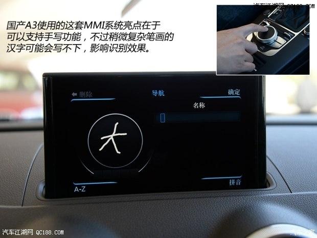 一汽大众奥迪A3空间 油耗 奥迪A3自动挡最低多少钱高清图片
