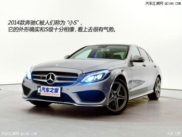 奔驰c200大标最最低奔驰c200便宜钱_汽车江湖瑞虎7大灯v汽车是什么图片