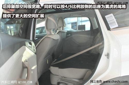 天津鼎盛港口平行汽车销售有限公司 > 首页  翼虎的中央扶手箱拥有