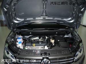 上海大众新途安优惠酬宾 全系优惠4.5万 赠送贴膜/座垫高清图片