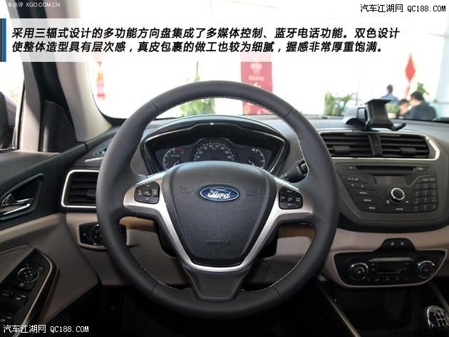 仪表盘.福睿斯在中控台上方加入了手机支架,以方便驾驶者进高清图片