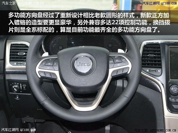 【大切诺基全国哪里价格最便宜大切诺基现车最新报价和优惠_北京致高清图片