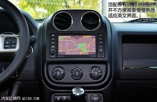 jeep自由客百公里油耗配置价格外观及图片