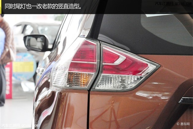 北京骏源国际汽车销售有限公司】_汽车江湖网-日产销量最好的越野高清图片