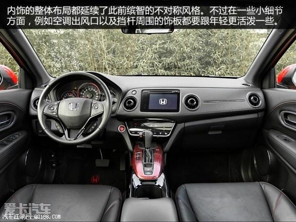 本田XRV现在什么价位 优惠多少 颜色齐全高清图片