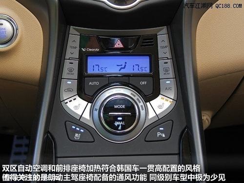 除了传统的音频载体之外,还提供了usb/ipod/aux等外接口,多媒体显示屏