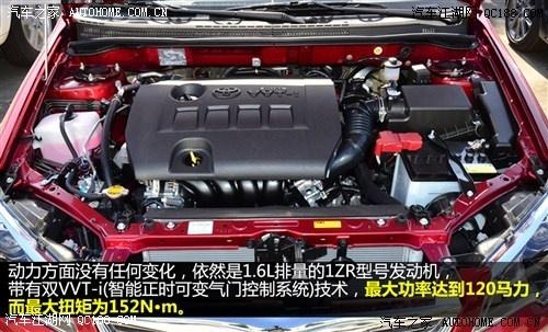 2016款丰田花冠最高优惠4.5万花冠图片报价高清图片