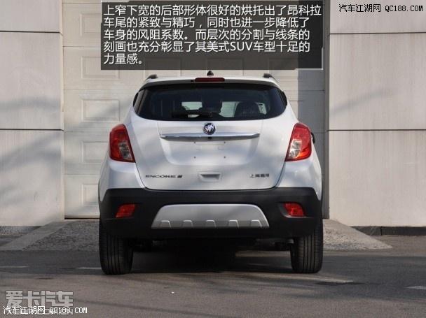 【现在买别克昂科拉最低多少钱别克SUV昂科拉裸车多少钱_北京骏源高清图片