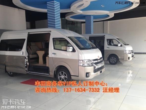 新款丰田海狮商务车/面包车9座8座图片】