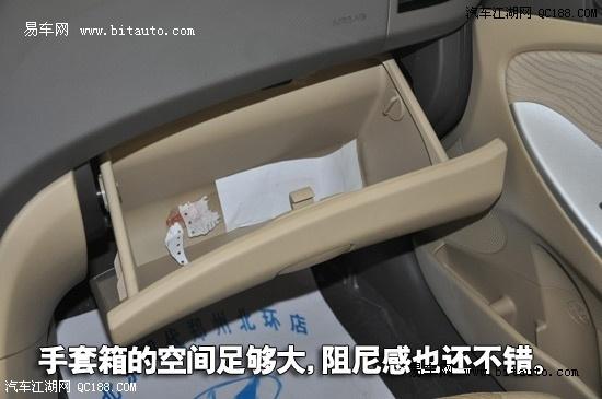 北京现代瑞纳 钜惠3.2万 全国可上牌 送汽车装饰高清图片