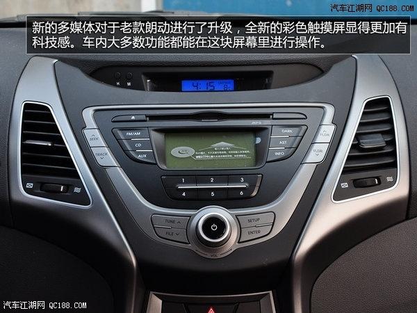 高配的2015款 朗动 方向盘还带有多媒体控制键和巡航系统控制键,顶配