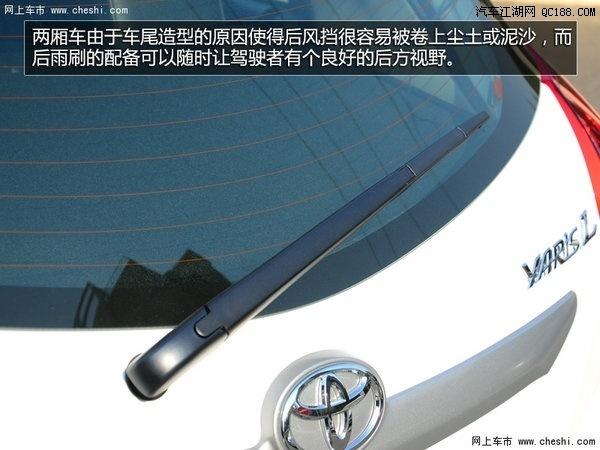 致炫 哪儿提车最便宜 致炫最高优惠多少 销售全国-汽车江湖