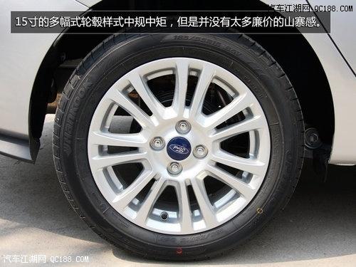 【【福特汽车】福特嘉年华三厢那里有车嘉年华