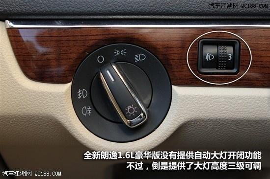 大众朗逸13款1.6l 自动舒适版优惠6.8万