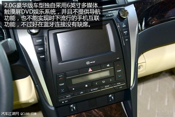 丰田凯美瑞 北京最新报价全系优惠5万