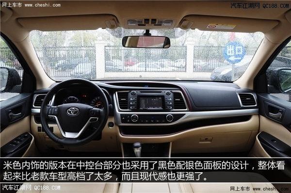 丰田汉兰达现优惠2万销售全国汉兰达新款2.0t多少钱
