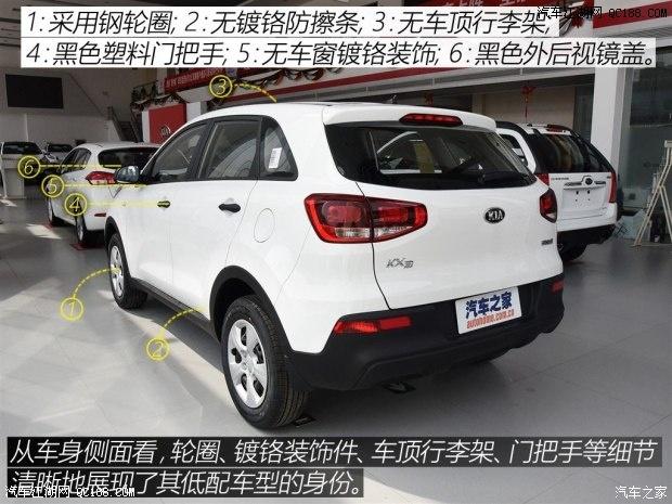【东风悦达起亚KX3产品介绍】-起亚KX3八月份优惠政策 全国最低价 高清图片