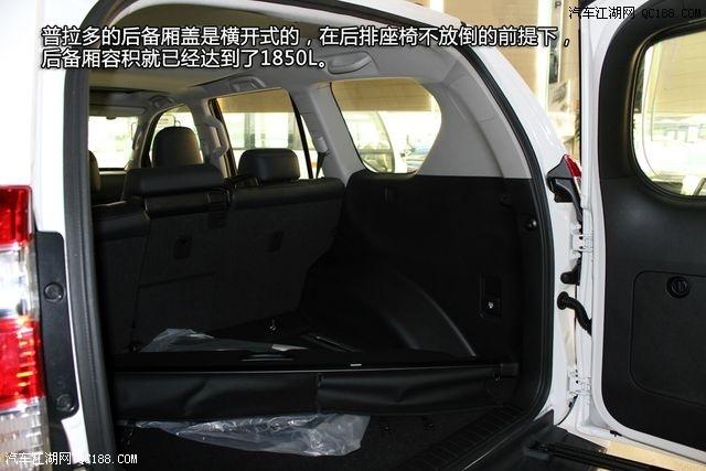 丰田普拉多15款2.7l 自动优惠降5.8万售全国