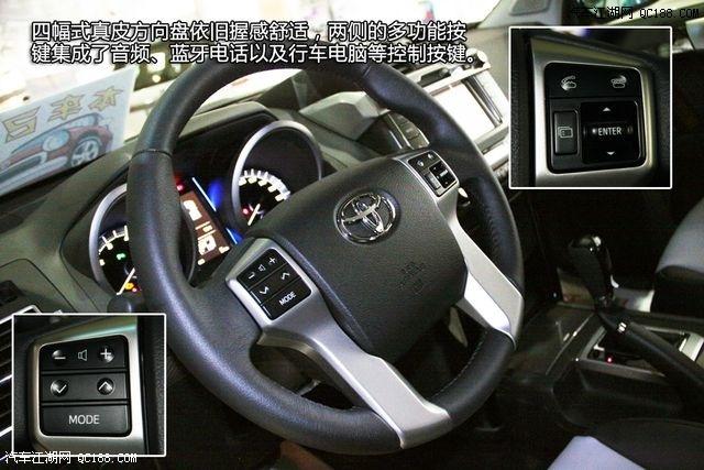 丰田控制电路图