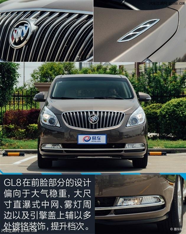 别克GL82.4L经典版促销优惠降7.8万售全国高清图片
