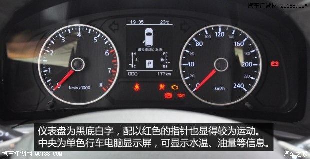 川汽野马 T70性能怎么样 T70配置 图片 T70优惠多少钱高清图片