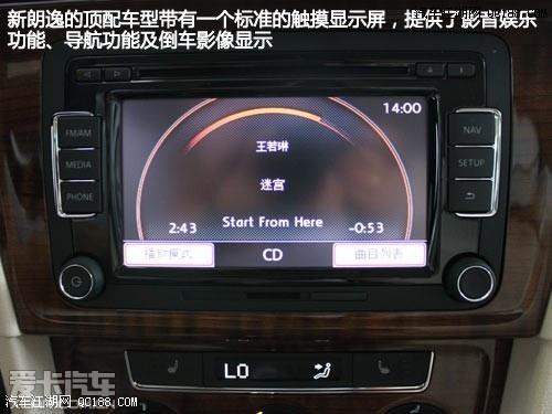 中央触摸液晶显示屏,空调控制面板