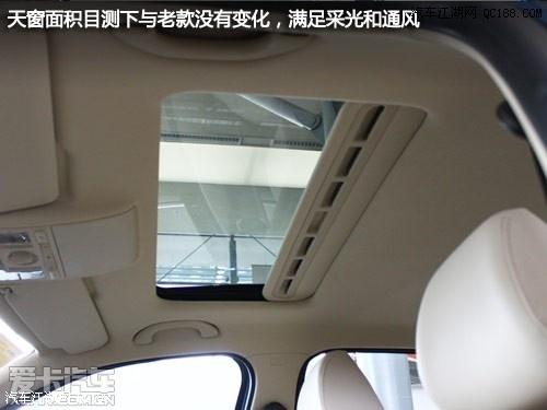 汽车江湖网 北京骏源国际汽车销售有限公司 > 首页  新朗逸车门板内的