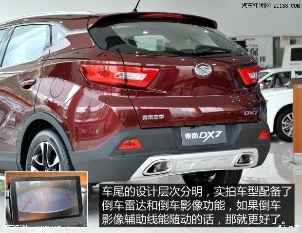 东南dx7汽车全新东南dx7口碑dx7降价v汽车还是英朗是gt油耗xt图片