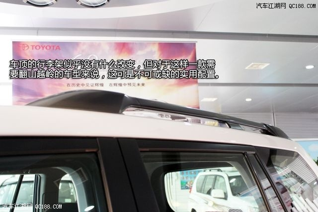 新款丰田普拉多15款2.7L自动优惠降5.8万高清图片