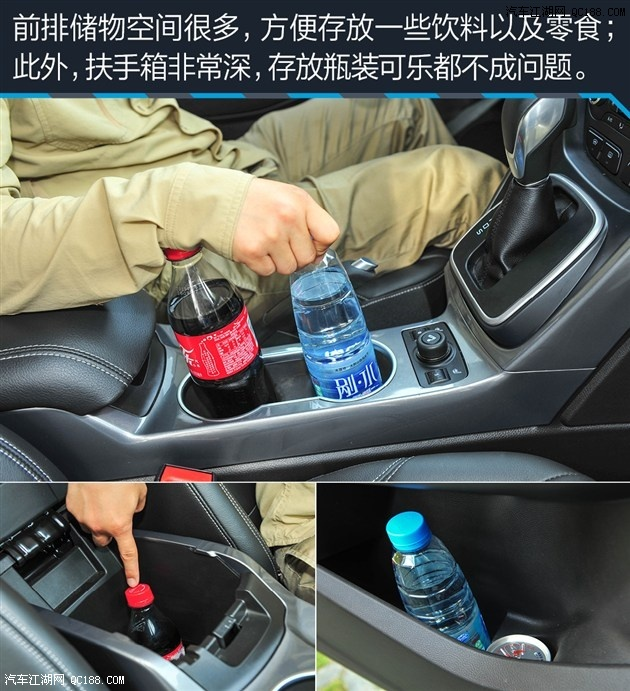 【福特翼虎2015款2.0L四驱运动型性能怎么样_北京昌辉兴达汽车销售高清图片
