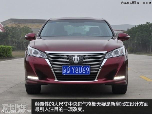 丰田皇冠 北京皇冠汽车报价 丰田皇冠报价及图片高清图片