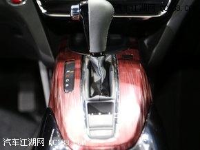 【本田XRV2015款现车最新报价直降4万售全国 油耗怎么样_北京华腾高清图片
