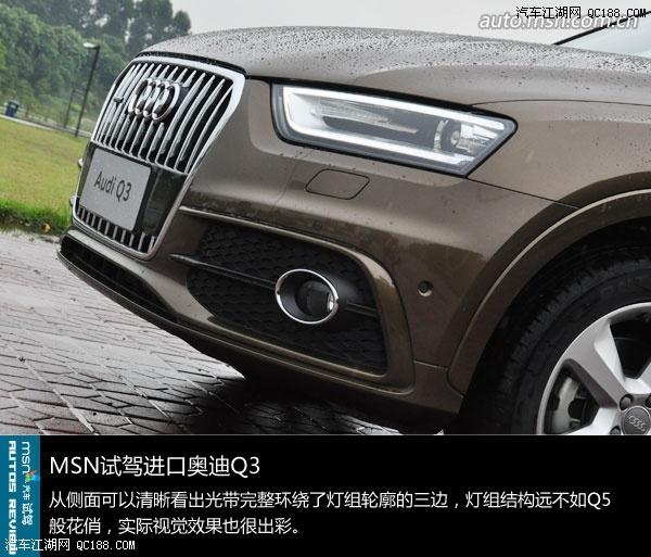 奥迪q3新款团购狂潮北京最低价格优惠13万_汽车江湖