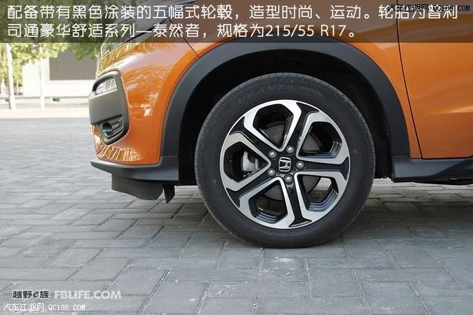 本田XRV北京最新报价 XRV最高优惠多少钱 最低价多少高清图片