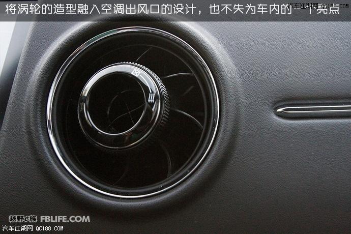 【本田XRV北京最新报价 XRV最高优惠多少钱 最低价多少_北京中汽兴高清图片