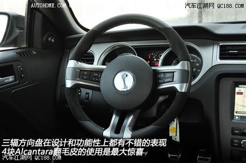 【福特野马眼镜蛇Shelby GT500现车 哪里有现车销售_天津嘉骏恒通商高清图片