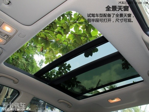 【15新款现代名图1.8L全景天窗版最低价格】【_北京骏源国际汽车销高清图片