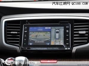 【2015款本田奥德赛2.4L舒适版4S店最高优惠菲翔小玛莎图片