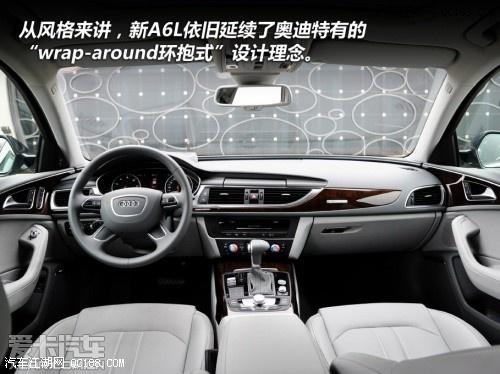 奥迪a6l国庆最高优惠20万北京裸车销售颜色全高清图片
