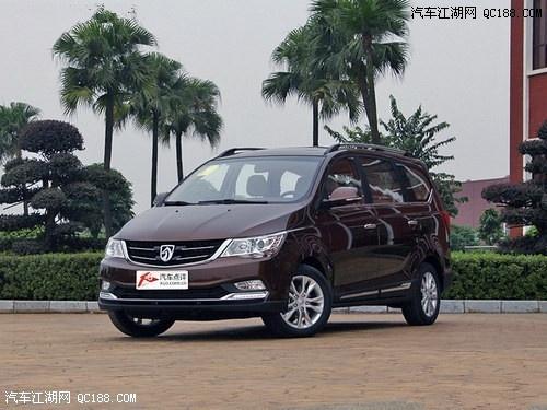 5万元 含补贴 现车 2015款 宝骏730 1.8l 手动舒适导航esp型 7座 8.