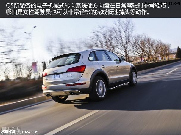 2015款全新奥迪Q5最高优惠多少钱北京最低价